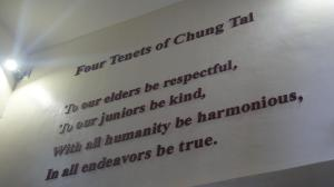 TENETS. I memorized this; one of my guiding principles in life.